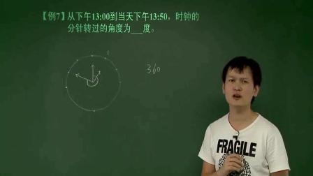 初中数学学习: 数学学习例题详细讲解, 中考重点知识, 学起来很简单