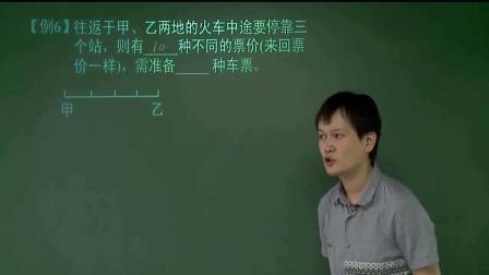 数学学习: 数学学习例题详细讲解, 中考重点知识, 学起来很简单