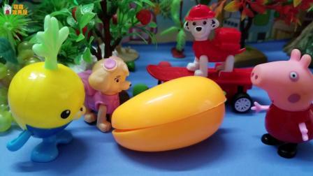 小猪佩奇和好朋友一起摘水果, 佩奇: 秋天到了, 水果都熟了