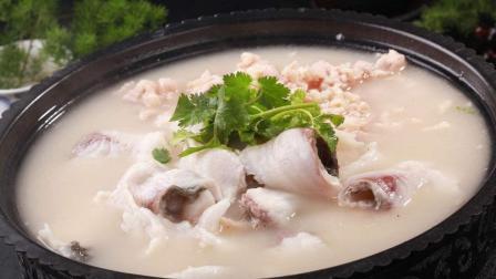 """秋冬进补来碗""""鱼羊鲜"""", 汤汁奶白, 暖胃驱寒, 学会做给家人吃!"""
