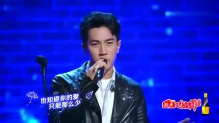 跨界歌王: 刘恺威演唱《原来你什么都不想要》一开口就惊艳全场!