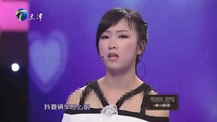 作女生个孩子就嘚瑟要20万的车, 涂磊听不下去了!