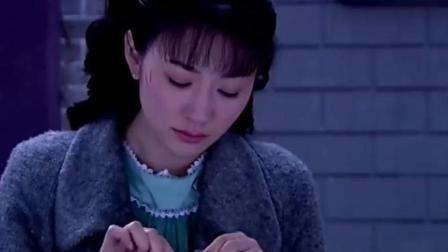 《来不及说我爱你》静琬为沛林缝衣服!