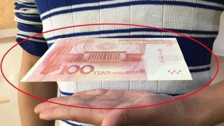 钞票凭空悬浮在空中怎么看都看不出破绽
