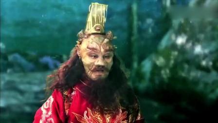 东海龙王接受了凡人外孙, 把龙骨还给了他, 凡人一跃龙门成了龙子