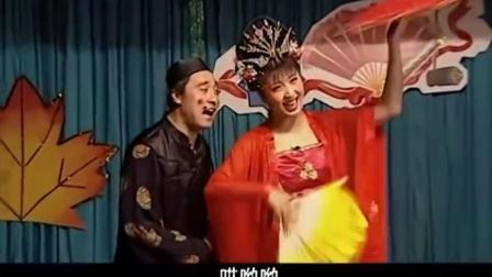 刘老根:赵三把山杏一人留在台上出糗,幸好二柱子来救场!唱真棒