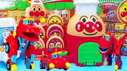 帮帮龙出动变形霸王龙 面包超人披萨店玩具