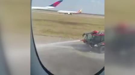 日航飞机涉嫌跑道侵入 致达美航空飞机中断起飞