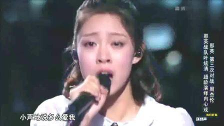 叶炫清超龄演绎经典情歌《想自由》撕心裂肺的歌声, 听到心碎