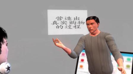 """电商刷单江湖:""""每天60万刷手待命"""""""
