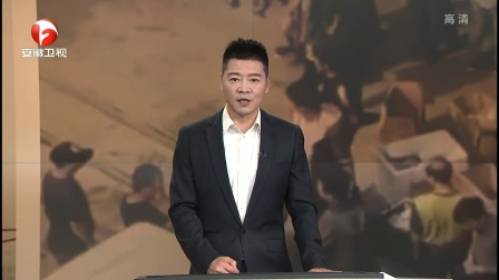 """中国""""人造小太阳""""实现电子温度1亿摄氏度 每日新闻报 20181113 高清版"""