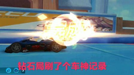 QQ飞车手游: 赛季初的真实星耀局, 起步就出绝招, 根本反应不过来