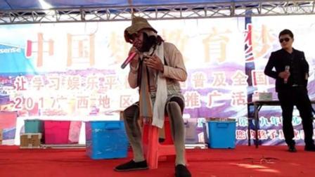 广西乞丐一首经典歌曲《月半小夜曲》唱出了沧桑, 唱出了怀旧, 太好听了!