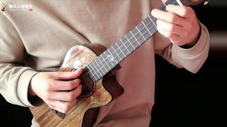 尤克里里指弹《天空之城》教学第一期 音乐人张紫宇 靠谱吉他乐器