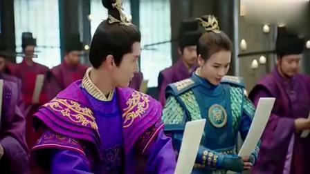 赵玉瑾被封大官, 在朝堂上和叶昭互抛媚眼, 老臣们眼神很是嫌弃了