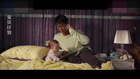 龙叔看孩子竟然把小孩忘放冰箱里, 事实证明小孩不能男人带!