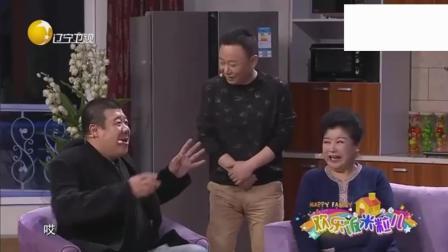 欢乐饭米粒: 邵峰把岳父喊大哥, 到底为何?