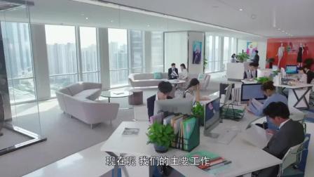 倾城时光: 赵丽颖到厉致诚公司面试, 竟看不上这家大公司