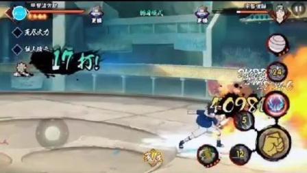 《火影忍者》佐助vs宇智波鼬, 佐助的豪火球果然是青出于蓝!