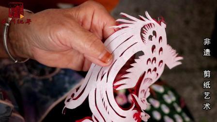 非遗剪纸艺术, 民间自有高人在, 一手剪纸画栩栩如生