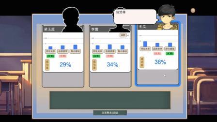 【冬瓜解说】中国式家长02-最强大脑的养成?