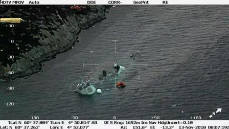 挪威海军撞船的护卫舰还泡在水里 打捞还没开始