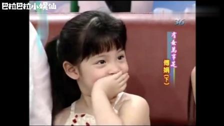 欧阳娜娜小时候也太可爱了吧, 肉嘟嘟的就像动画片里的女孩!