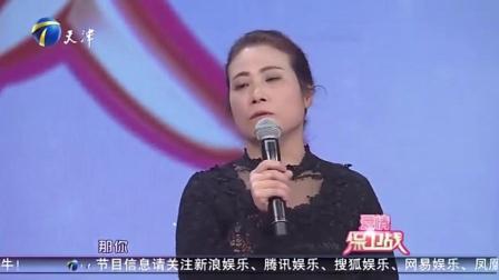丈母娘指责女婿没用, 发言让涂磊发飙: 有你在你女儿永远不会幸福