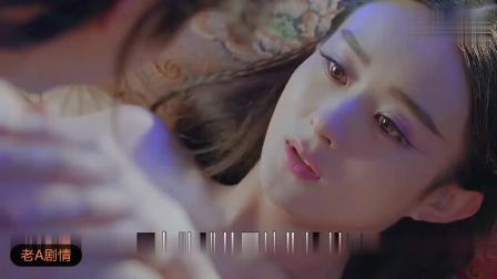 陈伟霆赵丽颖爱情圆房深情之吻《蜀山战纪4》