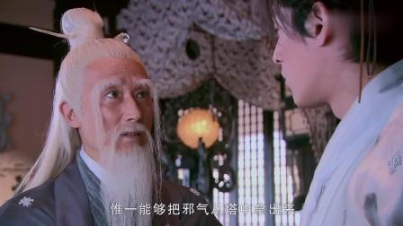 《仙剑奇侠传三》掌门给胡歌讲述蜀山秘密, 为救苍生做出不光彩之事!