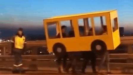 """四男子为过公路桥 把自己打扮成""""公交车"""""""