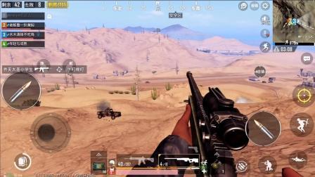 刺激战场 M4压枪把敌人吓得直接跳车 兄弟 你的AWM归我了