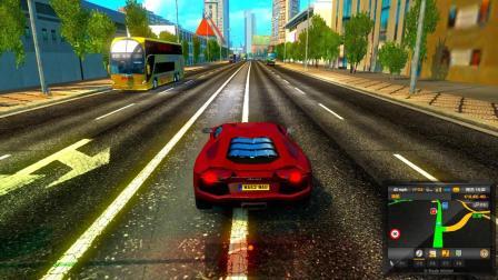 欧洲卡车模拟2: 购得一辆兰博基尼跑车, 开上路是什么体验?