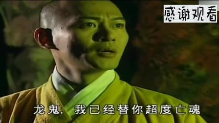 天地争霸美猴王: 三藏游地府, 发现李世民的魂魄, 他要永不超生了