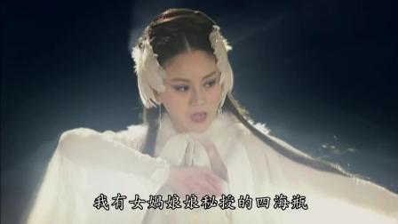 封神榜: 焰中仙得知广寒仙子是女娲亲传弟子, 吓得仓皇而逃