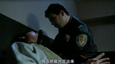 甄子丹主演影片《直击证人》: 巧遇毒贩, 被牵扯遭遇逼供