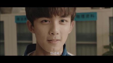 吴磊从学渣逆袭成学霸, 可把老师高兴坏了