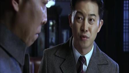 电视剧《渗透》沙溢演军统倒卖物资, 直接对上司说: 国军败的越狠, 咱赚得越多!