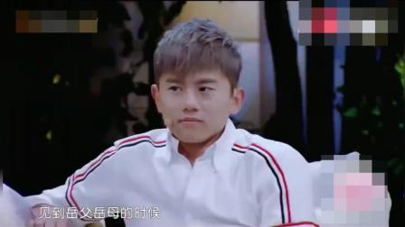 张杰郭晓东回忆第一次见家长