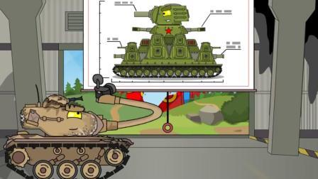 坦克世界动画: 一个美系特工的恶意! 在窃取T44的设计图纸吗?