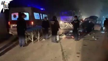 突发: 西安发生重大车祸已致9死3伤