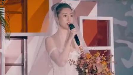 新娘亲自当婚礼司仪: 新郎是名消防员