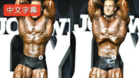 CBM在奥赛上发生了什么? | 中文字幕