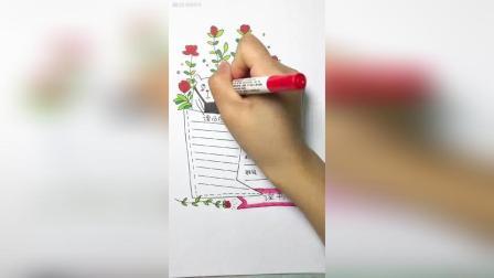小动物读书卡