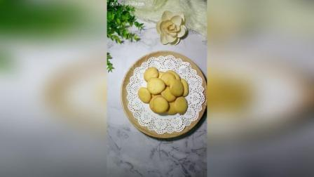 蛋黄饼干, 酥松可口的小饼干!