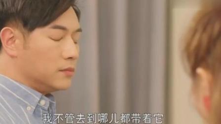 《我们的千阙歌》预告 傅轶则怼前女友 走的时候记得把钥匙留下!