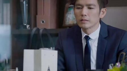 《凉生》 姜生给天佑打电话 发现天佑感冒 还特意送来姜茶!