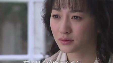 《来不及说我爱你》两姐妹互相诉说自己的感情痛苦!