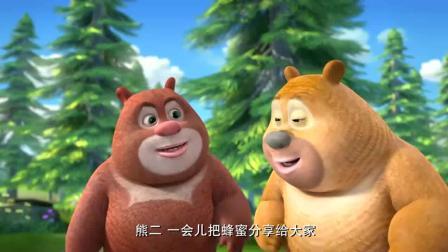 熊出没熊熊乐园 小朋友们要互相帮助! [儿童动漫]