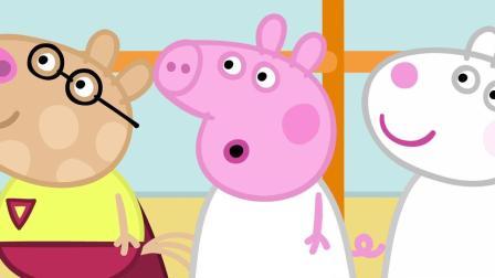 小猪佩奇: 佩奇最喜欢的体育课[儿童动漫]